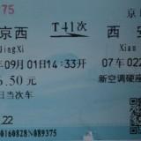 De trein naar Xi'an