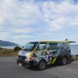 Goedkope campings in Nieuw Zeeland